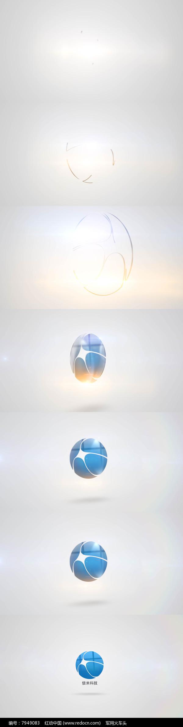 描边视觉冲击logo演绎片头图片