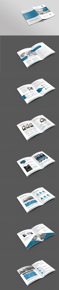 商务样本宣传册