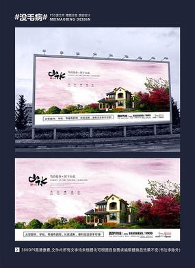 园林景观房地产广告设计