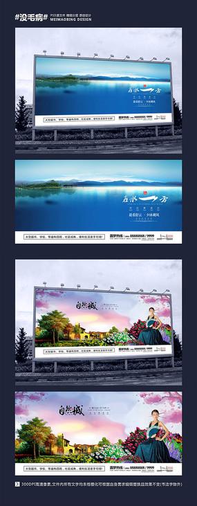 江景高档房地产广告设计