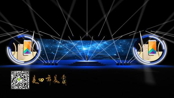 VIVO秋季新品发布会舞美效果图