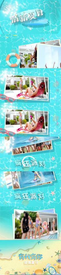 蓝色夏日派对视频广告宣传ae模版