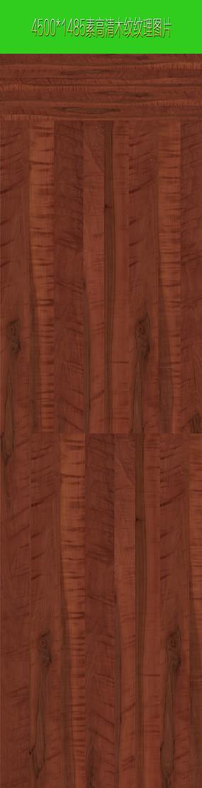4500*1485像素高清木纹图片