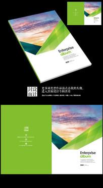 绿色环保能源宣传画册封面设计