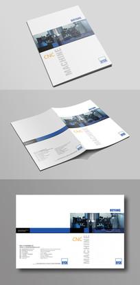 大气简洁企业公司宣传科技封面