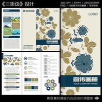 古典怀旧三折页宣传单设计模板
