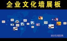 地图文化墙