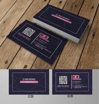 紫色梦幻广告名片