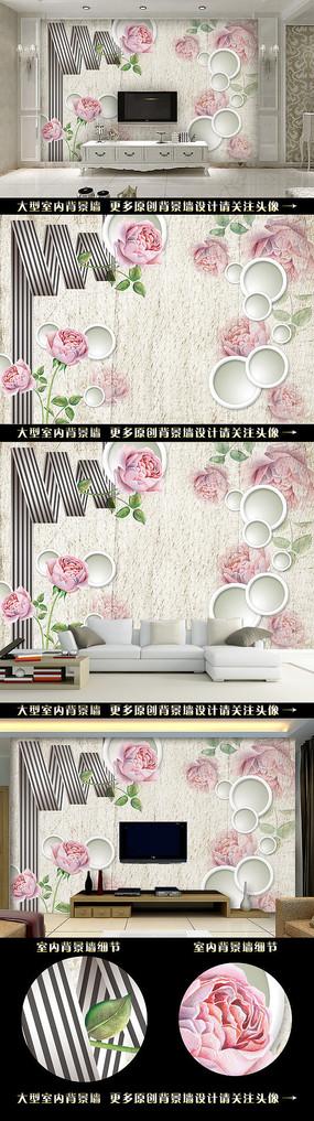 3D立体丝带手绘玫瑰背景墙