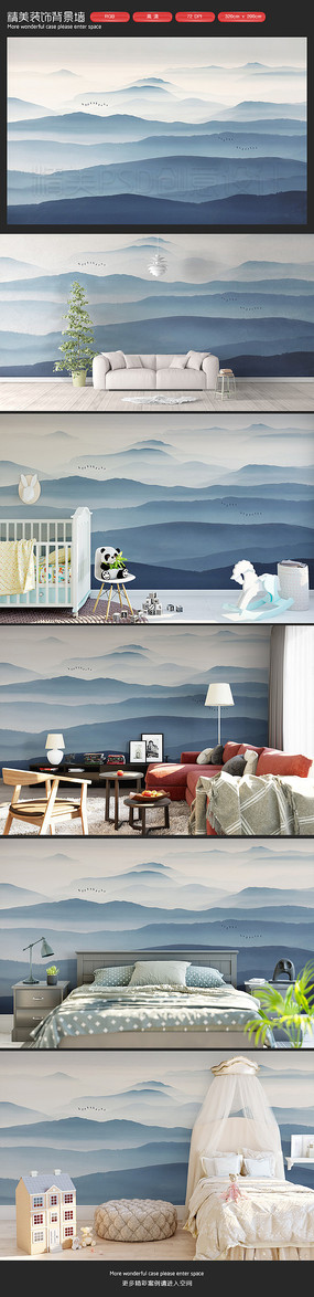 大气中国风山脉云海沙发背景墙