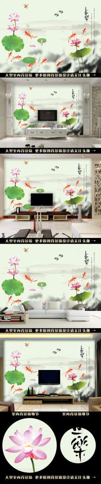 家和九鱼水墨山水图电视背景墙