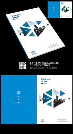 现代至简企业品牌画册封面
