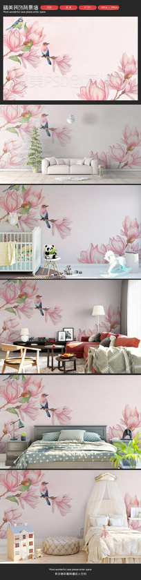 小清新文艺花朵沙发背景墙