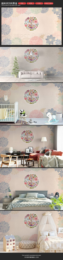 小清新文艺花朵卧室客厅沙发背景墙