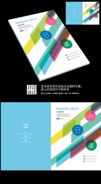 印刷广告公司宣传册封面