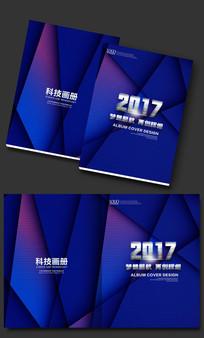 2017动感科技招商手册封面设计