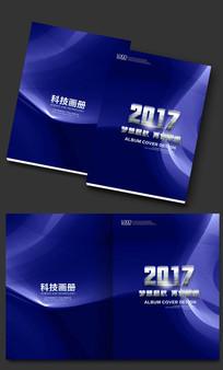 2017简约大气公司招商手册封面设计