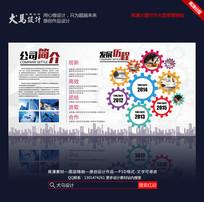 创意科技企业文化墙展板
