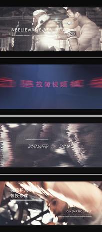 动感体育竞技视频剪辑片头模板