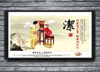 机关文化中国风廉政展板