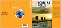旅游封面设计