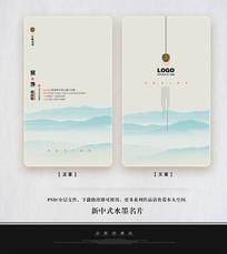 新中式简约名片设计