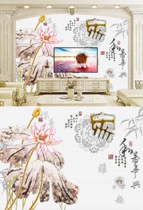 彩雕荷花客厅沙发背景墙
