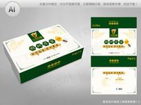 蜂蜜包装礼盒设计