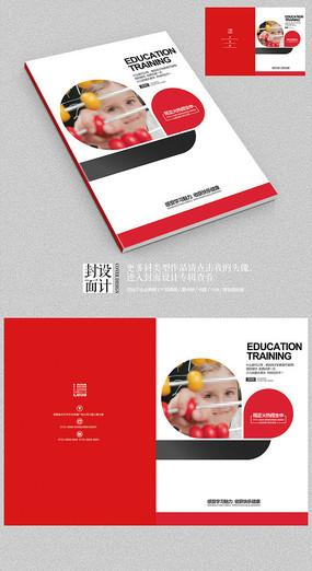 红色现代学校画册封面设计