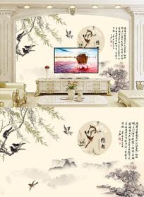 柳叶随风中式客厅沙发背景墙