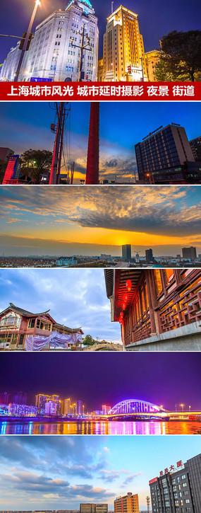 高清城市建筑摄影图片