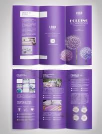 紫色大气时尚家纺企业宣传三折页