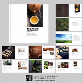 茶文化茶品牌宣传画册