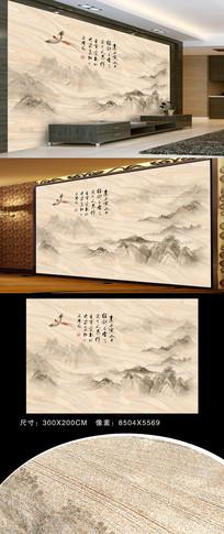 大堂中国风墙画