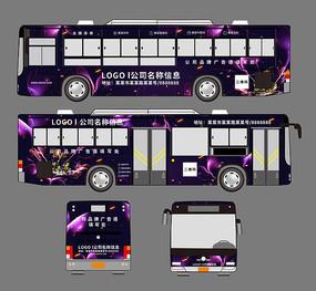 公交车广告设计