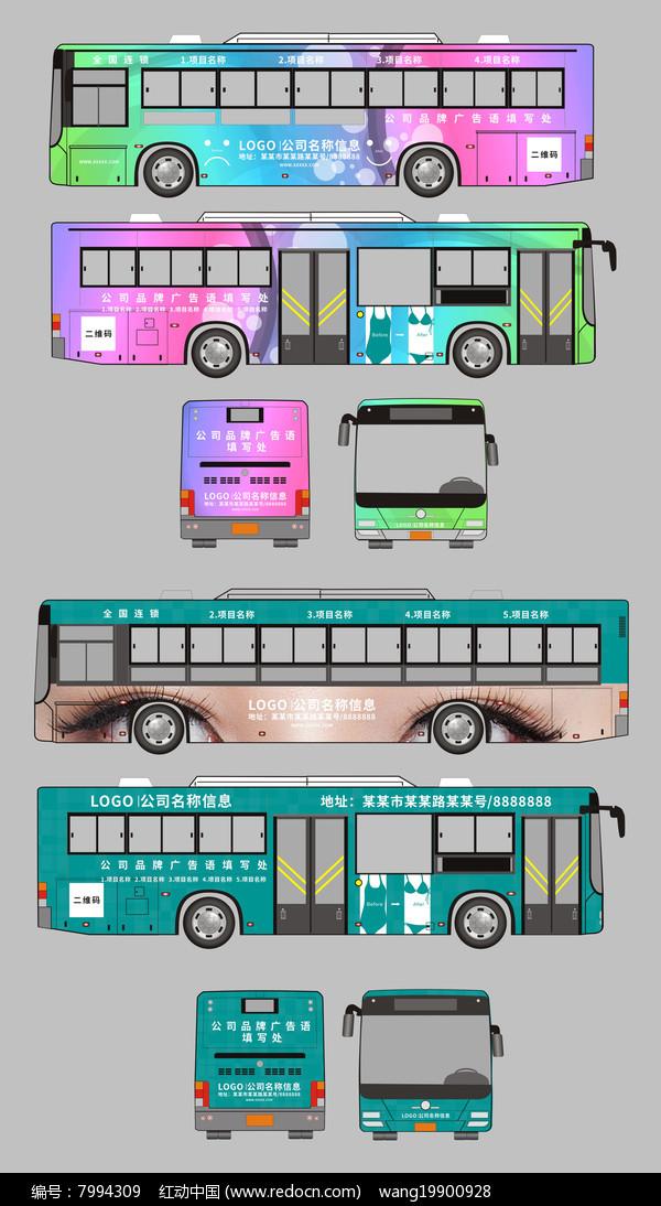 公交车身广告设计模板图片