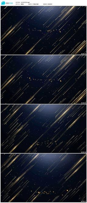 金色粒子雨企业颁奖背景视频