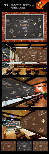 咖啡汉堡西餐快餐厅背景墙