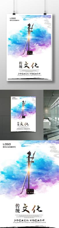 传统文化海报设计