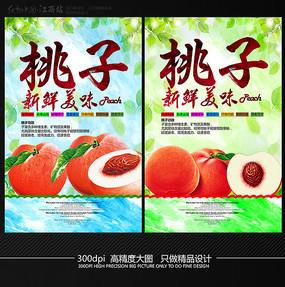 水彩风夏季水果桃子海报设计