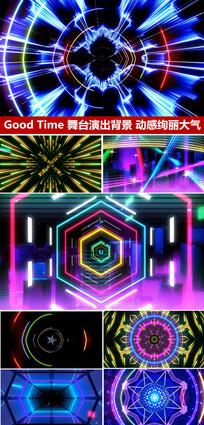 欧美流行音乐GoodTime配乐成品led视频