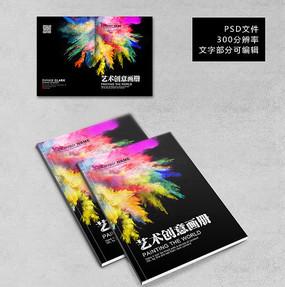喷洒粉尘个性企业宣传画册封面
