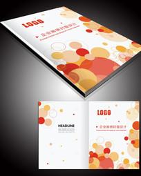 时尚圆圈画册封面设计