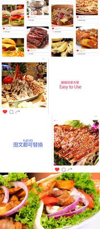 AE酒店美食宣传饭馆厨房菜单展示模板