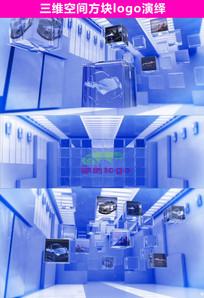三维玻璃方块室内logo展示视频
