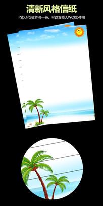 Word椰树海滩卡通信纸背景