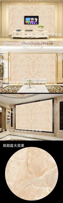 超高清大理石背景墙瓷砖壁画石纹玉石纹理