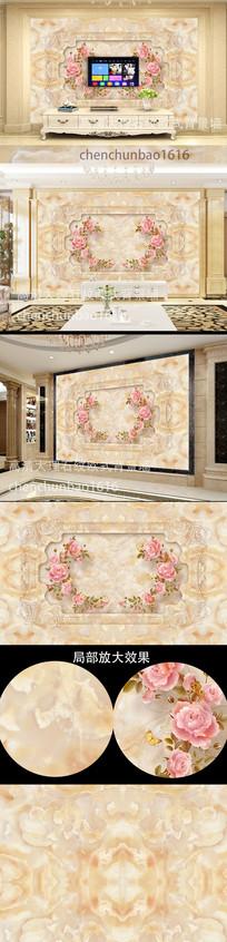 超高清米黄大理石玉石纹理背景墙