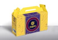 大气黄色礼盒包装