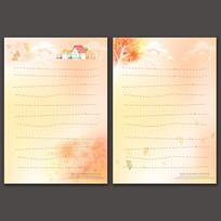粉色梦幻银杏叶子信纸